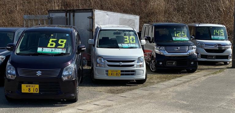 鶴岡市中古車4台